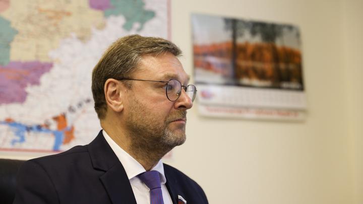 Реакция будет исчерпывающе громкой: Косачёв призвал защитить русских на Украине