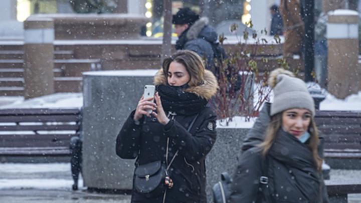 Снежная крупа выпала в новосибирском Академгородке