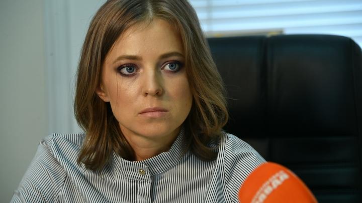 «Киев нацелился на все население России»: Поклонская об «антироссийском» законе Порошенко