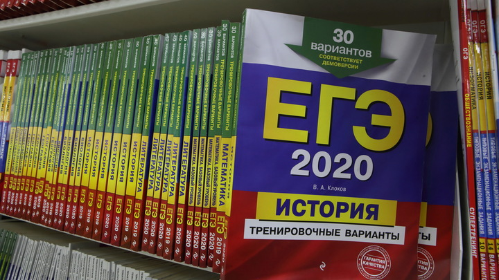 Каждый седьмой в России против ЕГЭ