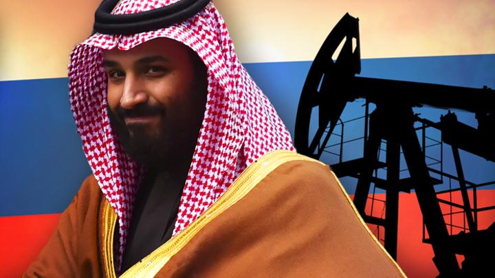 Саудиты намерены захватить долю России на мировом рынке нефти