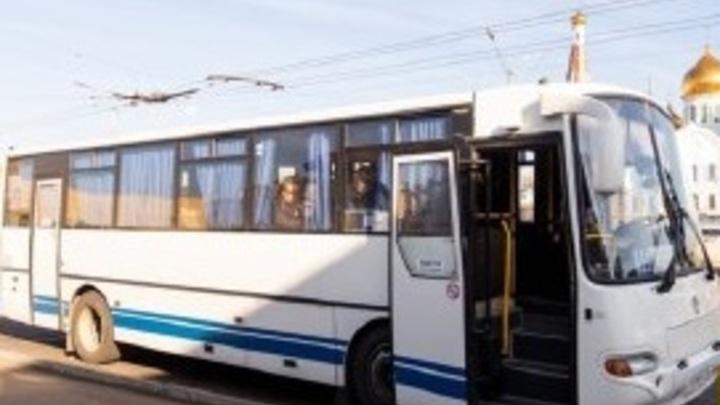 Автобусы из Читы в ГАЗ-Завод и Нер-Завод снова меняют маршрут