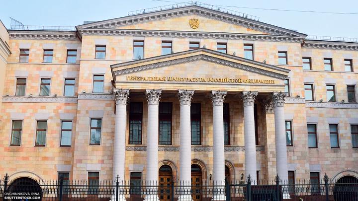Юрия Чайку призвали проверить Transparency International после слов о Поклонской