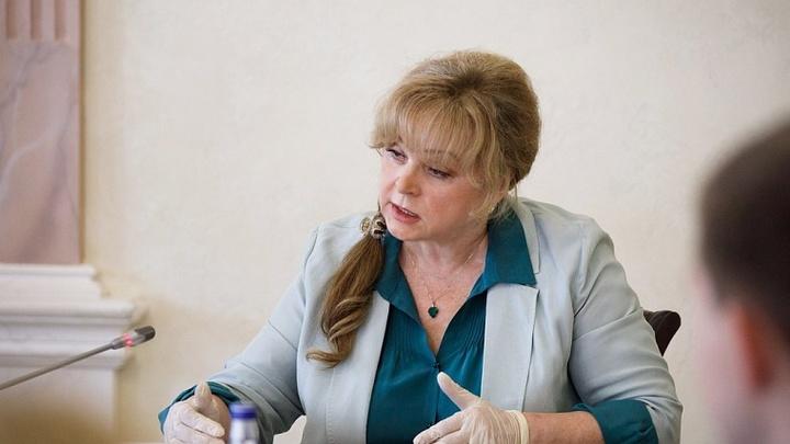 Памфилова назвала самый неудобный месяц для выборов: У нас учителей много в комиссиях