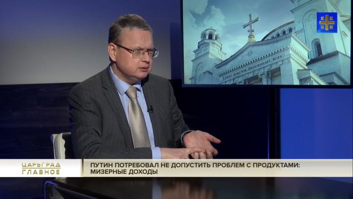 Михаил Делягин перешёл на крик, узнав, как власти обошлись с русскими