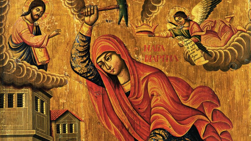 Великомученица Марина Антиохийская