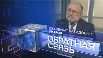 Чеченский министр о «Грозном.Взгляде» и мифах о Чечне