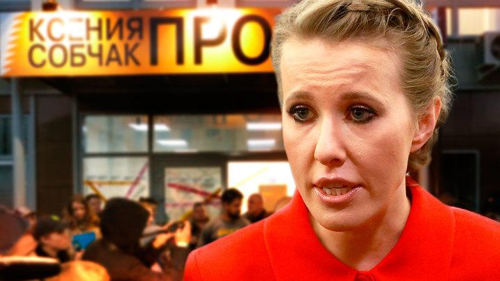 Собчак против Гражданского патруля: Страсти по Крыму