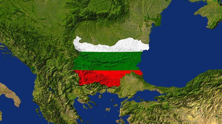 Правительство Болгарии официально объявило Россию угрозой