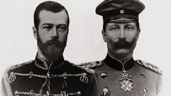 Царская семья в сфере германских интересов