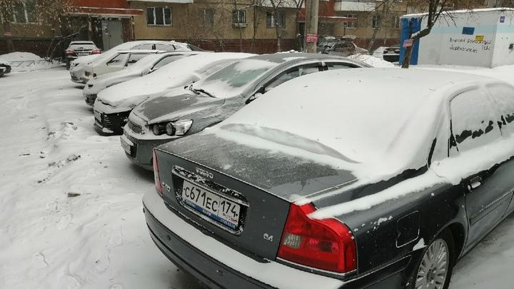В Челябинскую область приходят сильные снегопады и околонулевая температура