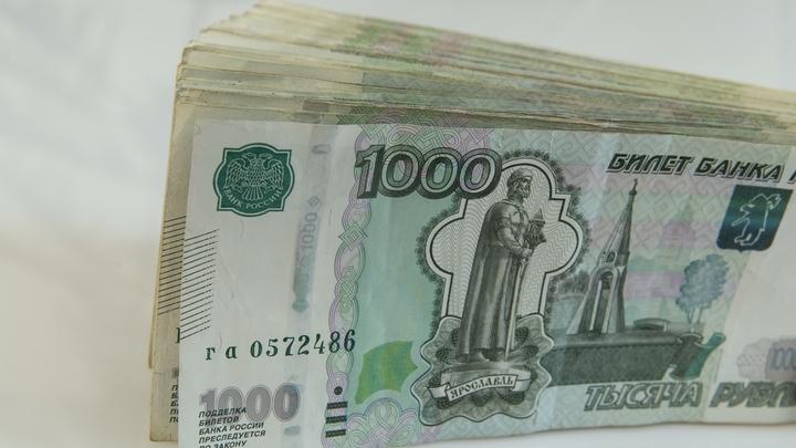 Пенсионер получит от МВД 1 млн рублей за наводку на убийцу ребенка под Волгоградом