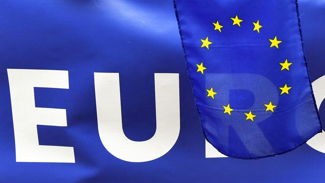 Брюссель изучит воздействие новых санкций США нагазопровод «Северный поток— 2»