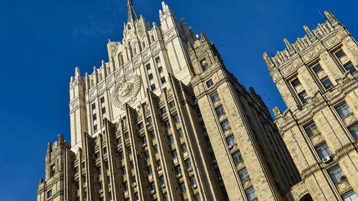 Поездка дипломатов США была согласована, но...: В МИД России прояснили инцидент с американцами