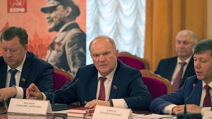 Зюганов взял отсрочку для окончательного решения по участию в выборах-2018