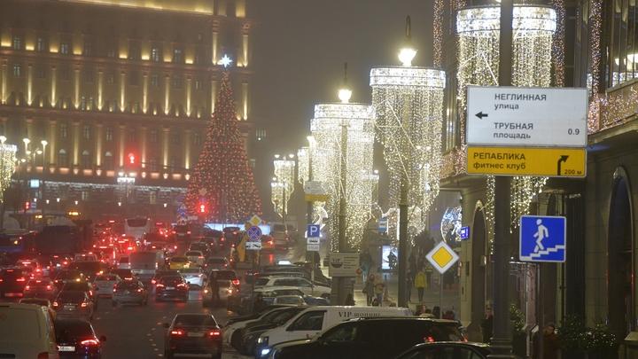 Охотный ряд в Москве может быть заминирован - 2,5 тысячи человек эвакуированы