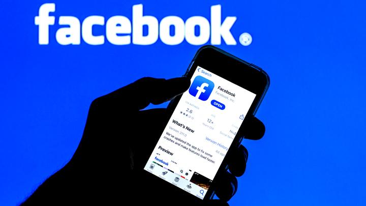 От Facebook потребовали объясниться за утечку: Данные 10 млн граждан России слили в Сеть