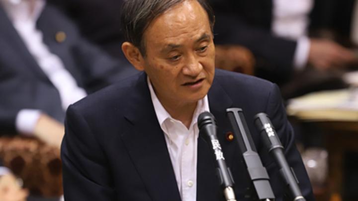 Уперлись островами: В Японии отказались от мирного договора Путина
