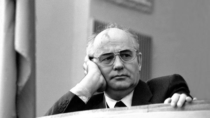 Горбачёв загнал русских под строгий контроль США. И не жалеет