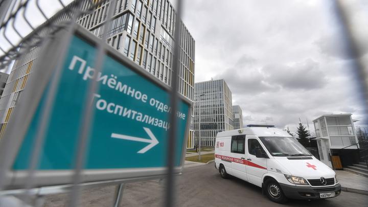 Число госпитализаций Covid-пациентов в Подмосковье за две недели выросло на 70%