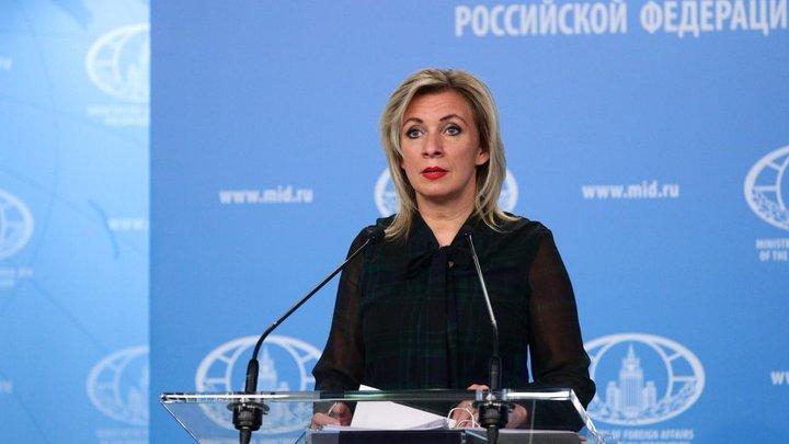 Они будут получать в ответ: Захарова назвала адекватной реакцию Москвы на выпад Чехии