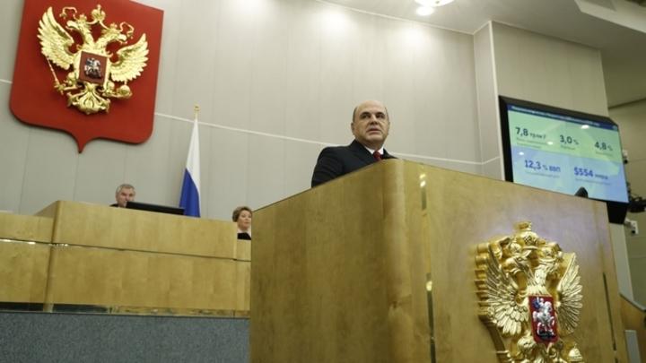 В укор Медведеву: Чем отличаются доклады премьеров в Госдуме - детали в фото и видео