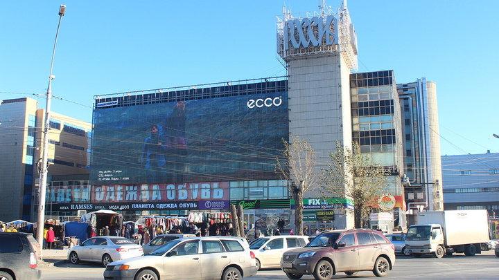 В Новосибирске торговый зал в ГУМ продают за 164 млн рублей