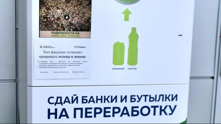В Московской области планируют отказаться от захоронения отходов