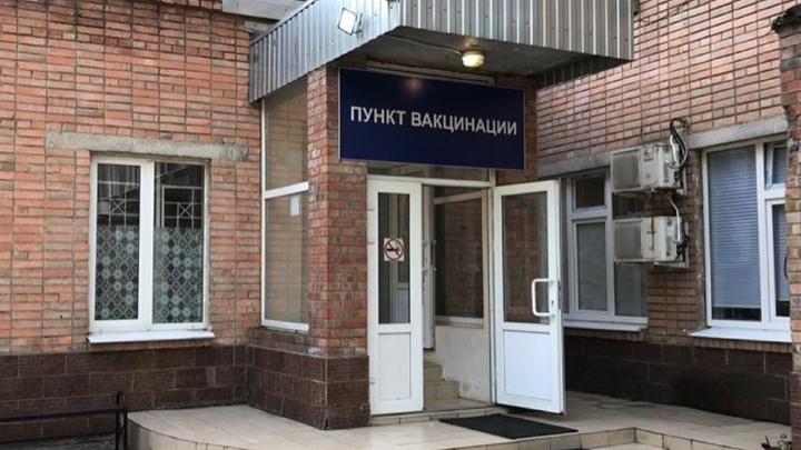 Один из пунктов вакцинации в Ростове стал работать круглосуточно