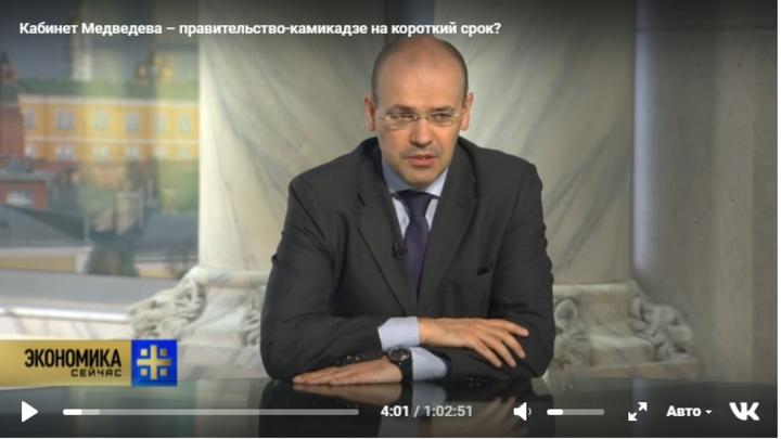 Эксперт прокомментировал иск Украины в гаагский арбитраж