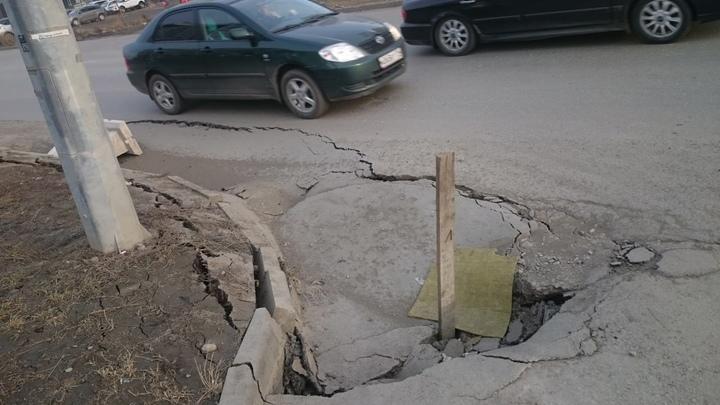 Обвал грунта: в Челябинске чинят коллектор на Куйбышева, а в Парковом провалилcя асфальт