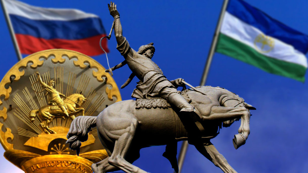 Башкирских националистов не волнует родной язык, они хотят развала России.