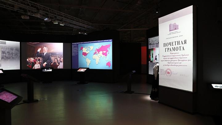 В Краснодаре открылась мультимедийная выставка к 210-летию Кубанского казачьего хора