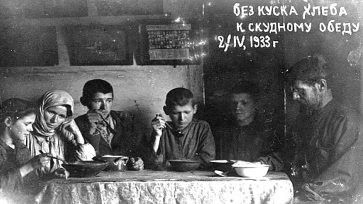 Голод 1932-1933 годов: Как трагедия народов СССР стала инструментом русофобской пропаганды