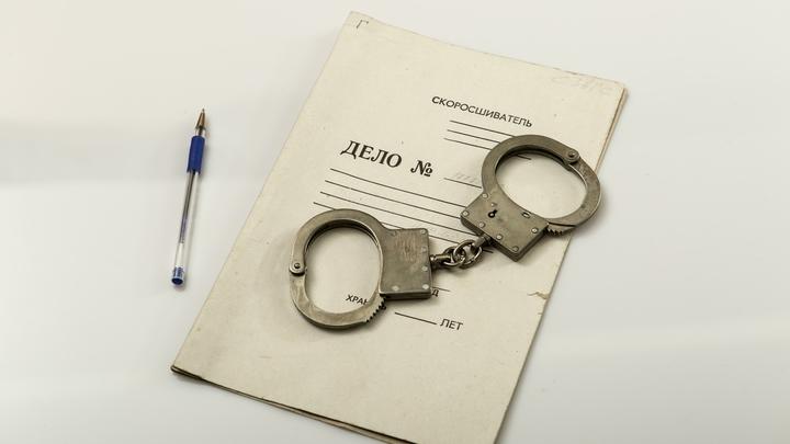На Урале суд вынес приговор банде, торговавшей наркотиками в трубочках для коктейлей
