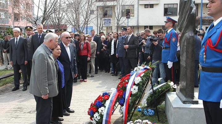 В Сербии отметили годовщину убийства своего народа