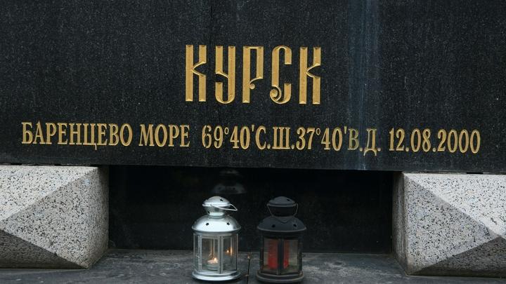 Память моряков Курска почтили на всех флотах ВМФ России