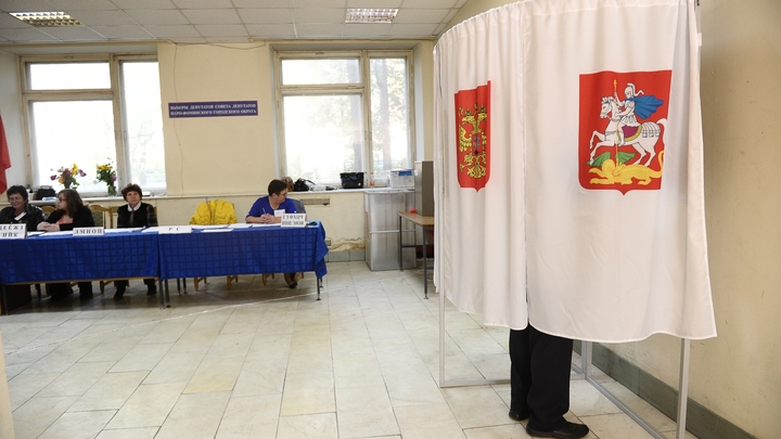 Титов и Явлинский получили удостоверения кандидатов в президенты России