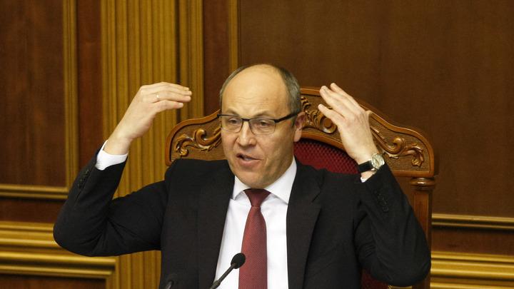 Спикер Верховной рады рассказал, когда Украина на самом деле перейдет на военное положение