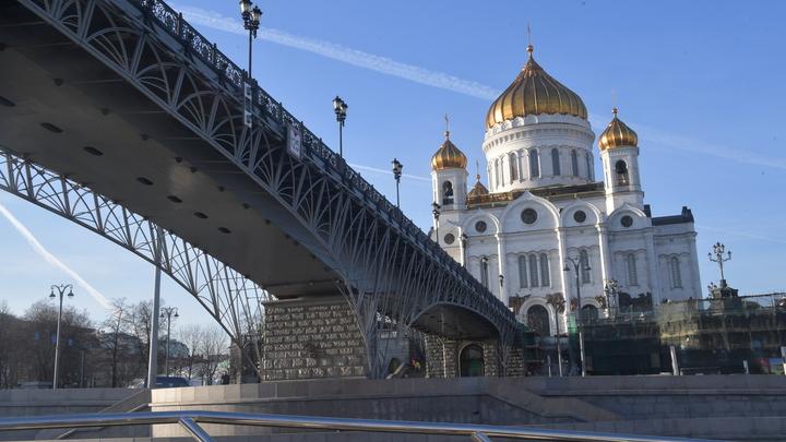 Сообщение из-за границы: Неизвестные заминировали Храм Христа Спасителя в Москве