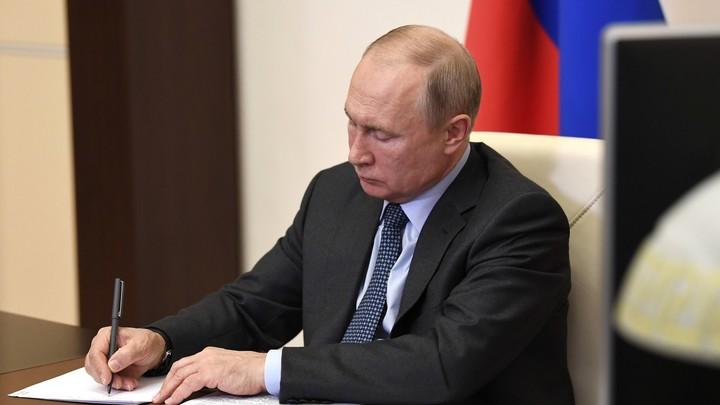 Путин рассказал о провокации с дистанционным образованием