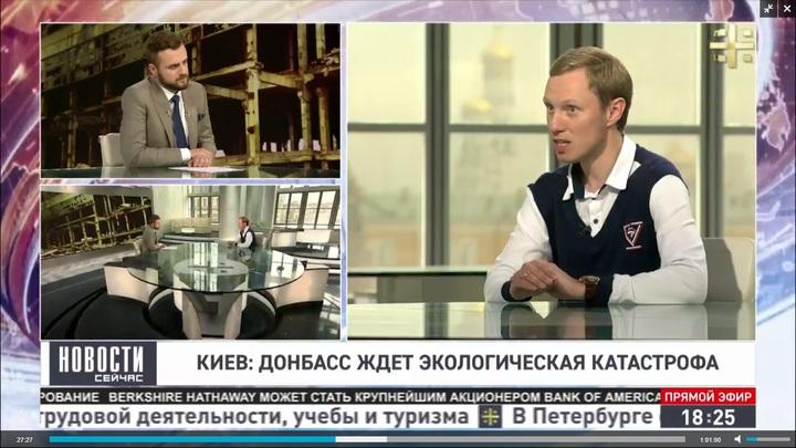 Эксперт: Данные о радиации в Донбассе Киев взял с потолка