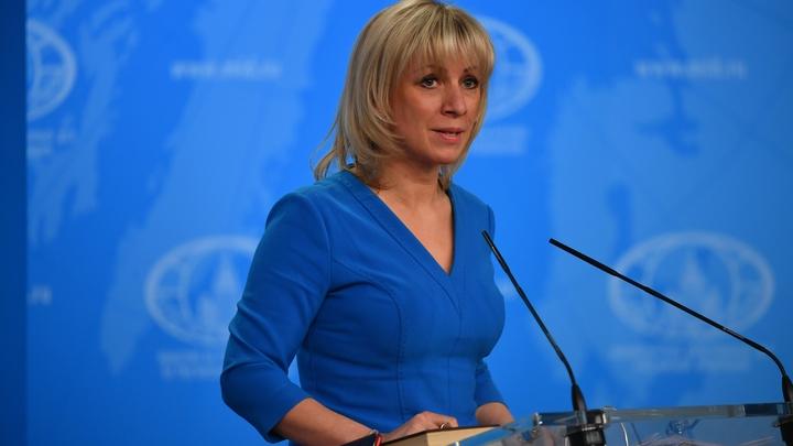 Построже, не расшаркивайтесь: Захарова объяснила Вашингтону, как разговаривать с Киевом