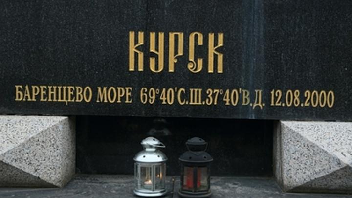 Что на самом деле случилось с Курском? Офицеру ВМФ на 25 лет запретили рассекречивать данные