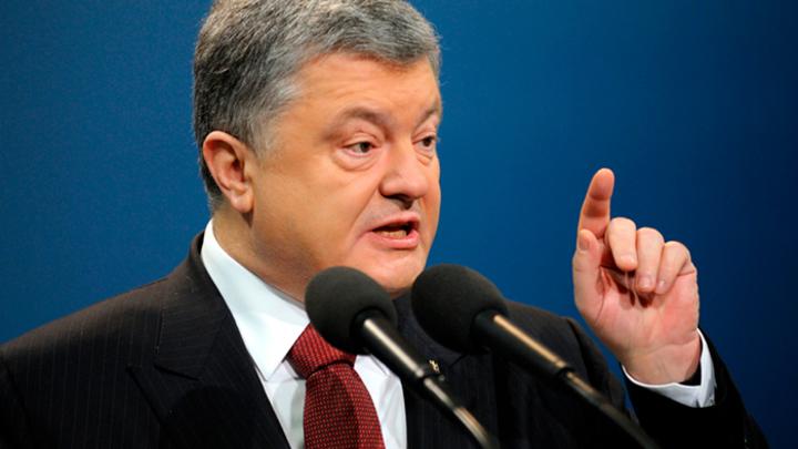 Порошенко хочет напугать Россию своим «Кентавром»