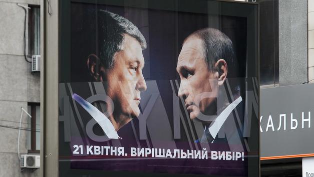 Скверна недели: Россия нагнала страху на Пентагон в космосе и на Киев - на Земле, а из Путина сделали хищника и строителя империй тиранов