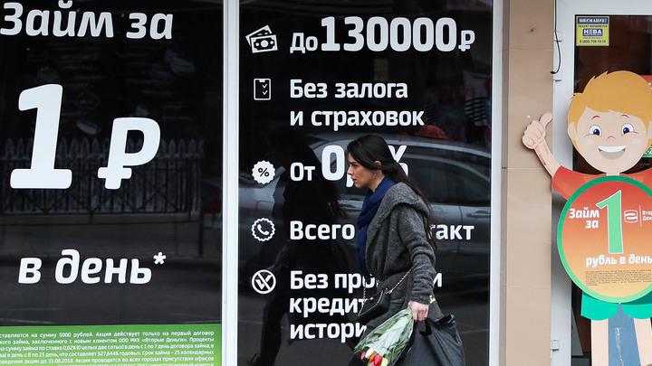 Два миллиона жертв за январь. На российском рынке микрокредитов орудуют ученики Мухаммада Юнуса