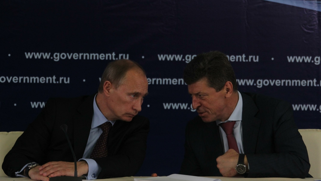 Путин поправил Козака после слов омиллиардных потерях нефтяников