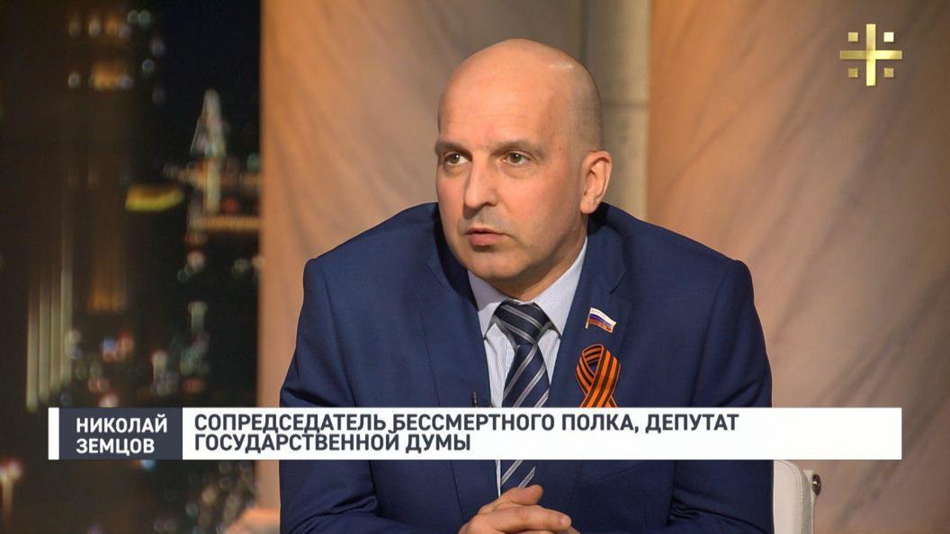 """Николай Земцов: """"Бессмертный полк"""" - это величайшая сила нашего народа"""