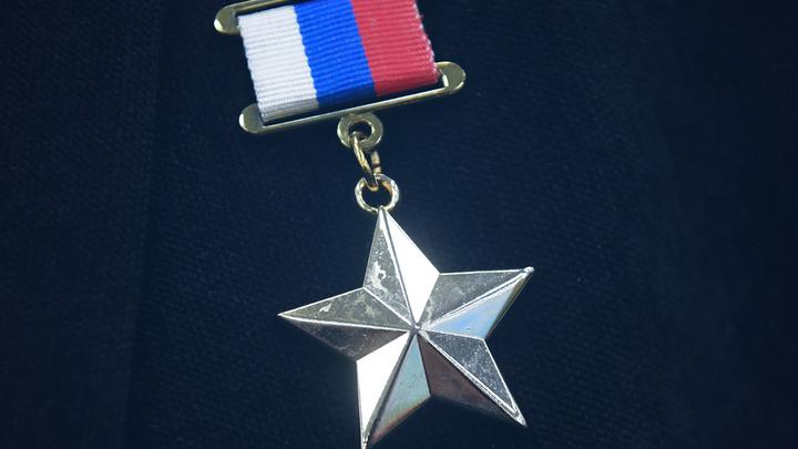 За что Кириенко могли дать звезду Героя